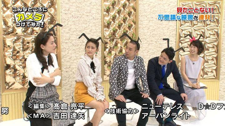 2018年01月06日海老原優香の画像16枚目