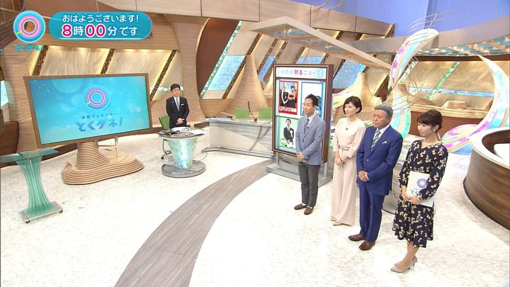 2018年01月09日海老原優香の画像01枚目