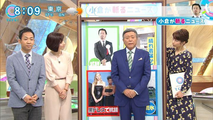 2018年01月09日海老原優香の画像06枚目