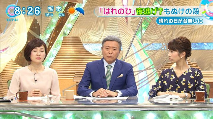 2018年01月09日海老原優香の画像08枚目