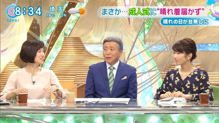 2018年01月09日海老原優香の画像10枚目