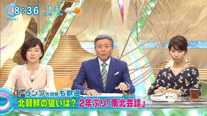 2018年01月09日海老原優香の画像11枚目