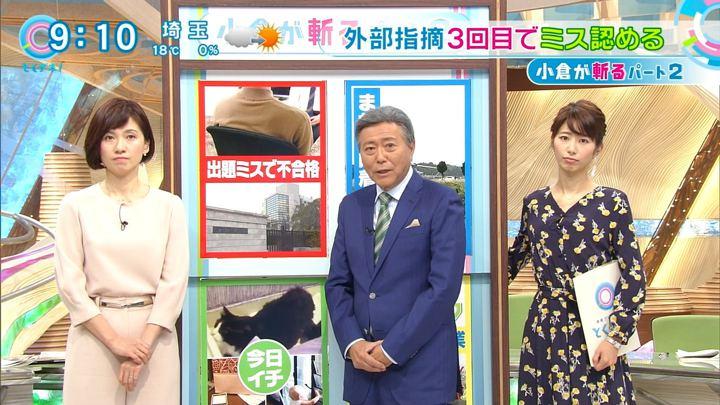 2018年01月09日海老原優香の画像12枚目