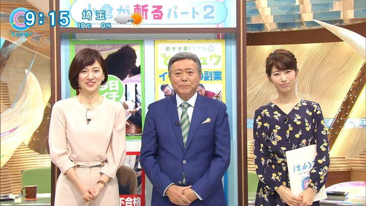 2018年01月09日海老原優香の画像13枚目