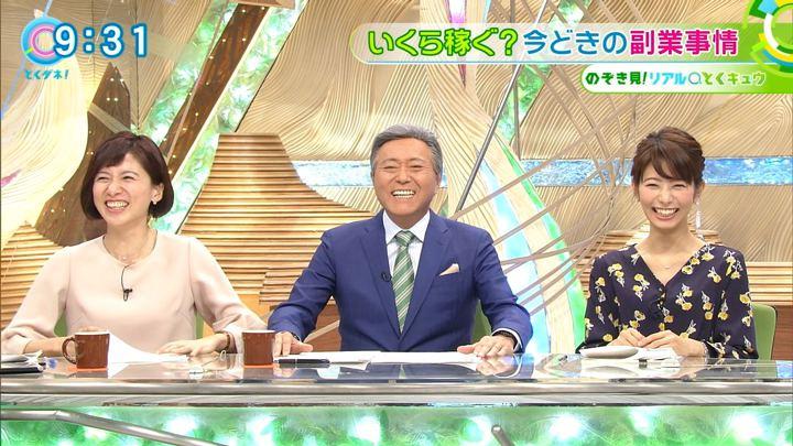 2018年01月09日海老原優香の画像15枚目