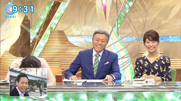 2018年01月09日海老原優香の画像16枚目