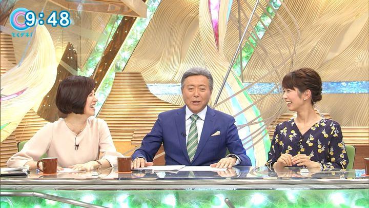 2018年01月09日海老原優香の画像17枚目
