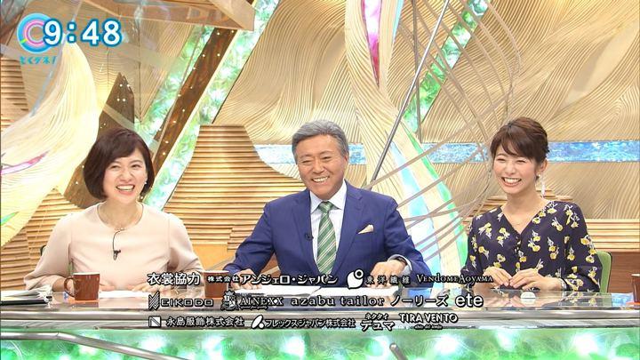 2018年01月09日海老原優香の画像18枚目