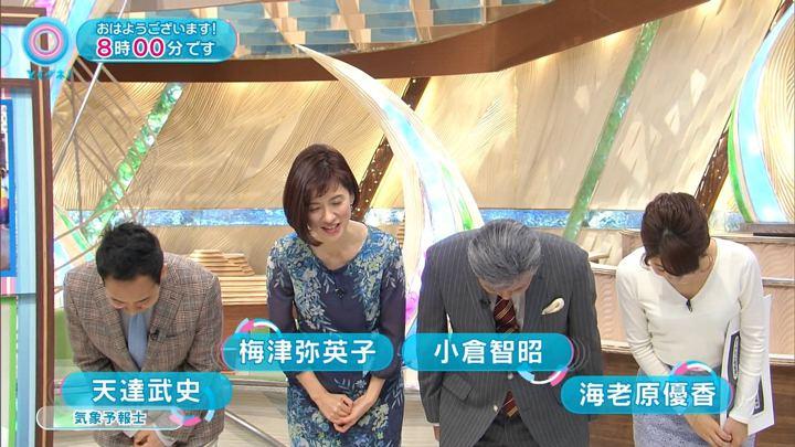 2018年01月10日海老原優香の画像03枚目
