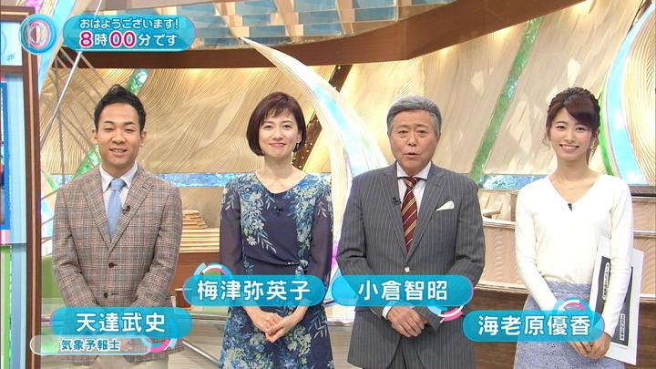 2018年01月10日海老原優香の画像04枚目
