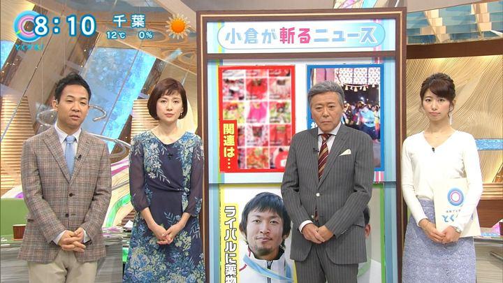 2018年01月10日海老原優香の画像09枚目