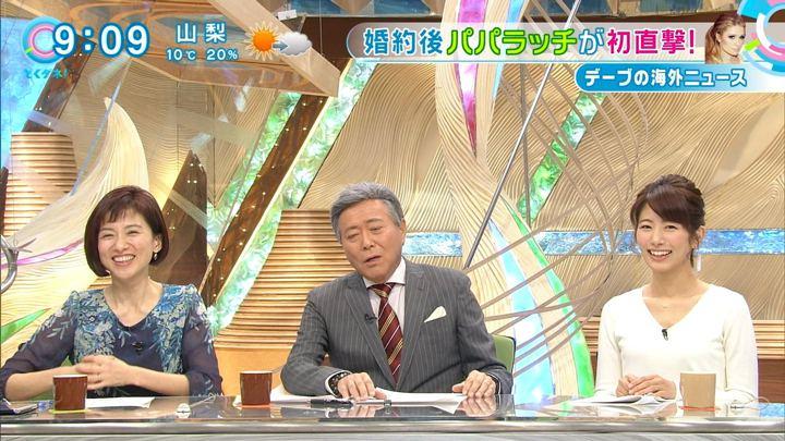 2018年01月10日海老原優香の画像12枚目