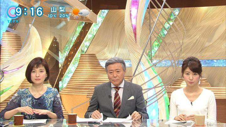 2018年01月10日海老原優香の画像13枚目