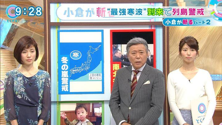 2018年01月10日海老原優香の画像15枚目