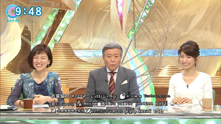 2018年01月10日海老原優香の画像17枚目