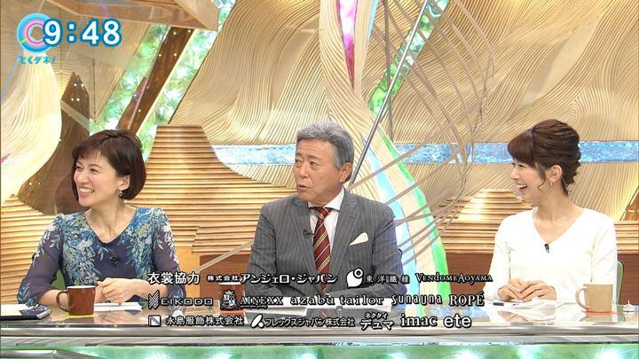 2018年01月10日海老原優香の画像18枚目