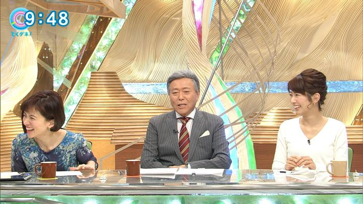 2018年01月10日海老原優香の画像19枚目