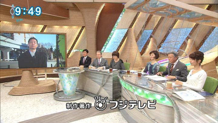 2018年01月10日海老原優香の画像21枚目