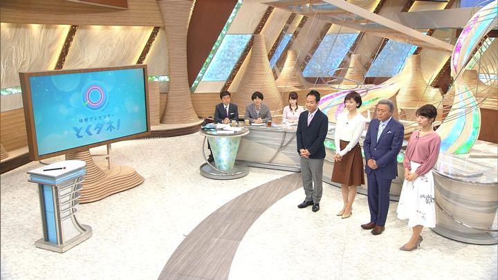 2018年01月11日海老原優香の画像01枚目