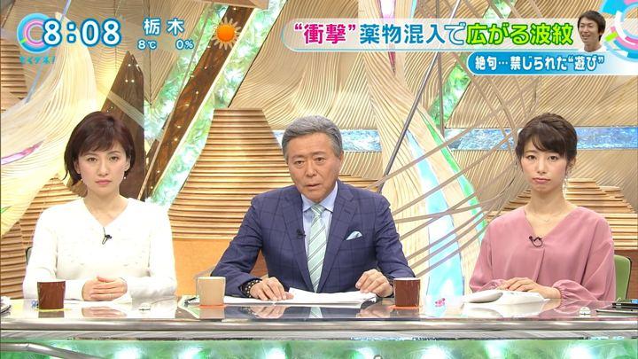 2018年01月11日海老原優香の画像03枚目