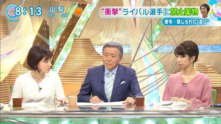 2018年01月11日海老原優香の画像04枚目