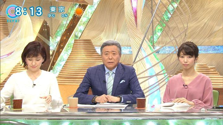 2018年01月11日海老原優香の画像05枚目