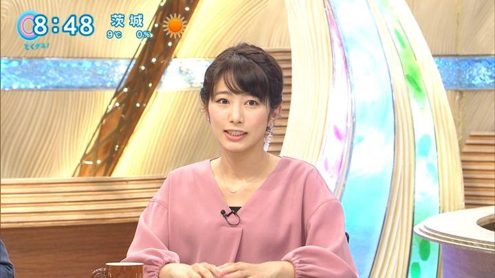 2018年01月11日海老原優香の画像13枚目