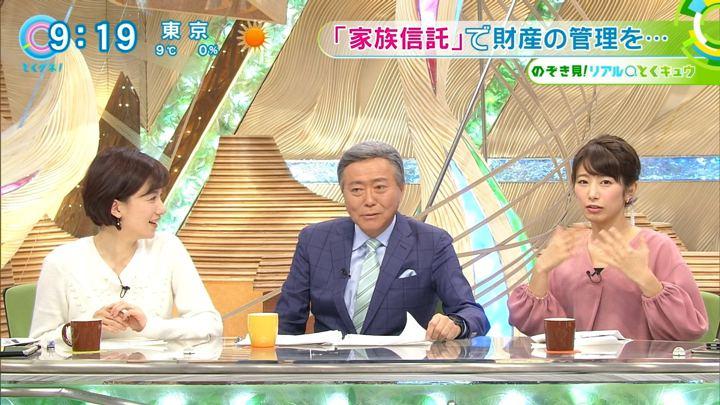 2018年01月11日海老原優香の画像18枚目