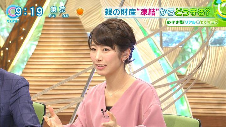 2018年01月11日海老原優香の画像20枚目