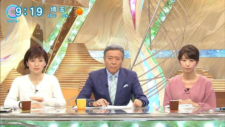 2018年01月11日海老原優香の画像21枚目