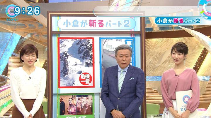 2018年01月11日海老原優香の画像22枚目