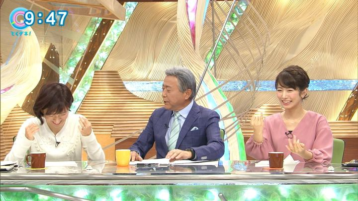 2018年01月11日海老原優香の画像25枚目