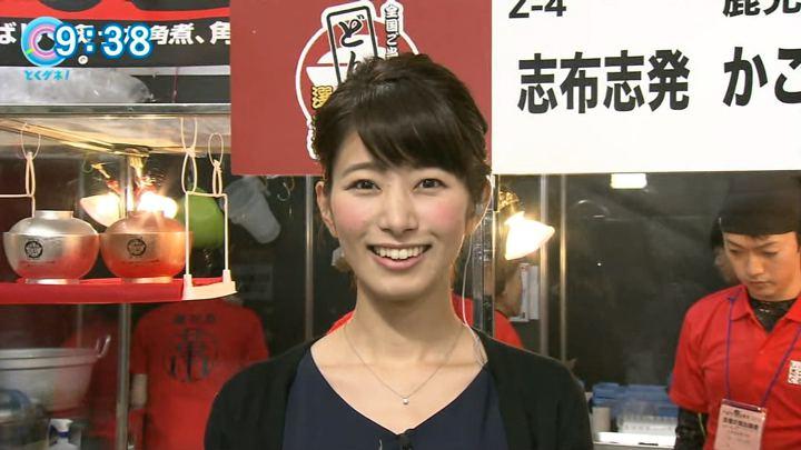 2018年01月12日海老原優香の画像01枚目