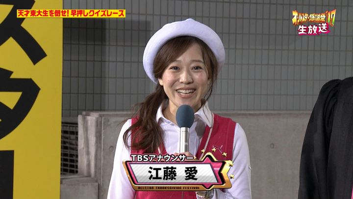 2017年10月07日江藤愛の画像01枚目