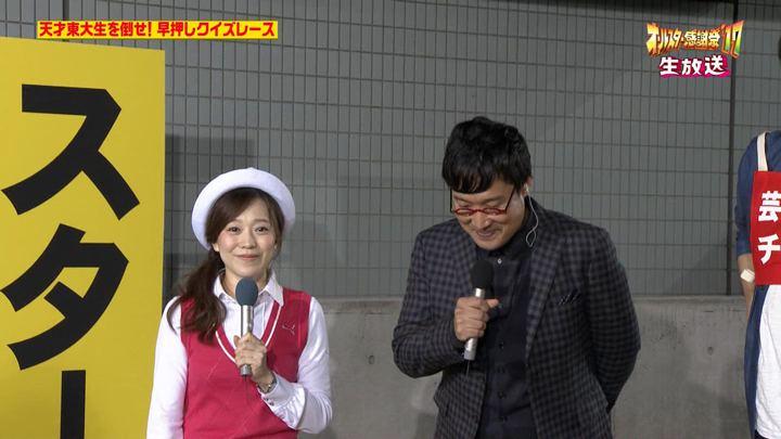 2017年10月07日江藤愛の画像04枚目