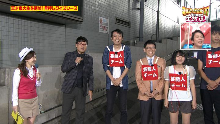 2017年10月07日江藤愛の画像05枚目