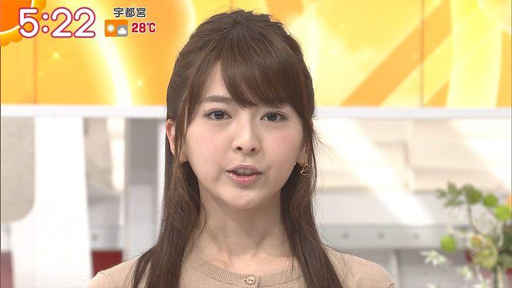 fukudanarumi20170508_05.jpg