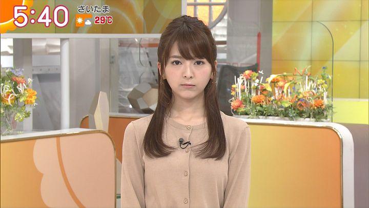 fukudanarumi20170508_09.jpg