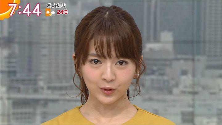 fukudanarumi20170509_15.jpg