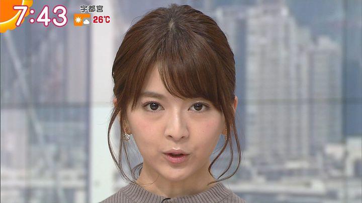 fukudanarumi20170511_15.jpg