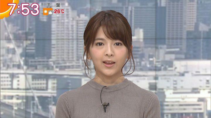 fukudanarumi20170511_16.jpg