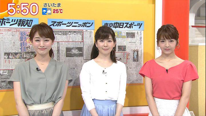 fukudanarumi20170601_07.jpg