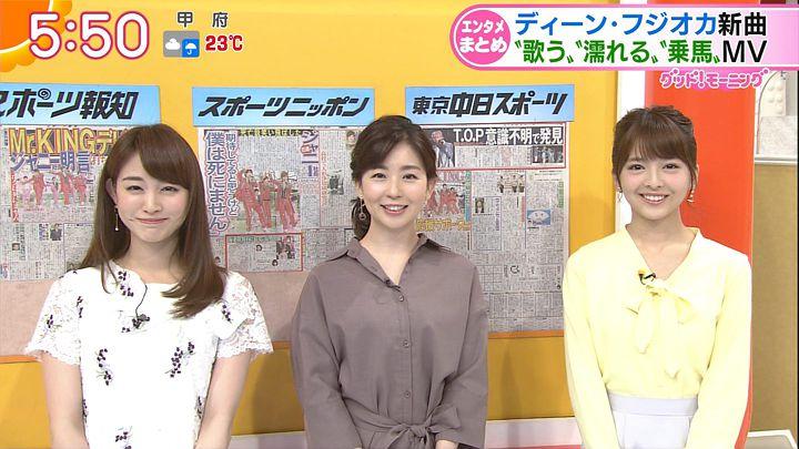 fukudanarumi20170607_10.jpg