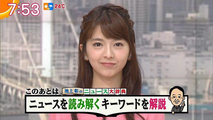 fukudanarumi20170608_19.jpg