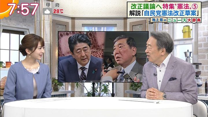 fukudanarumi20170626_14.jpg