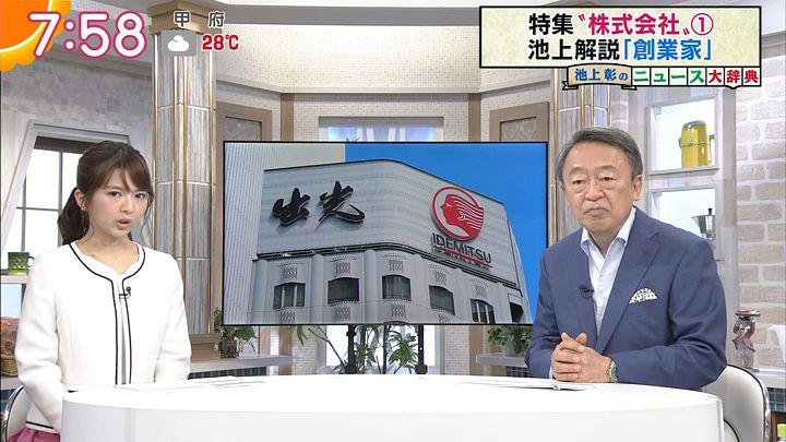 fukudanarumi20170627_17.jpg