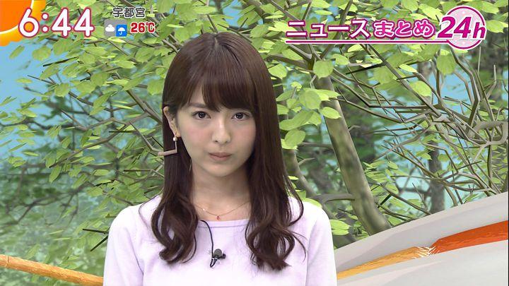 fukudanarumi20170628_09.jpg