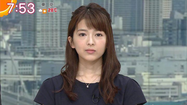 fukudanarumi20170706_11.jpg