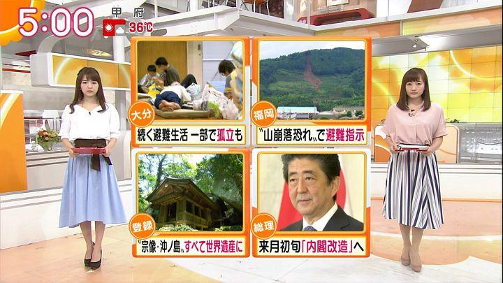 fukudanarumi20170710_02.jpg
