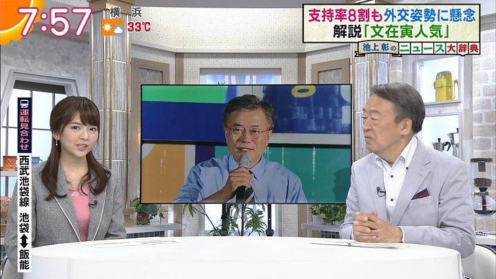 fukudanarumi20170710_15.jpg